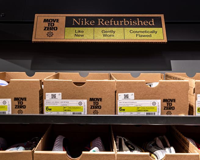 a screen shot of a store