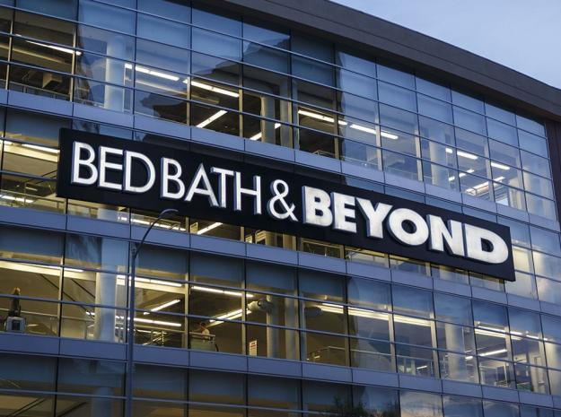 Bed Bath & Beyond's Plan to Reinvent Itself by 2020