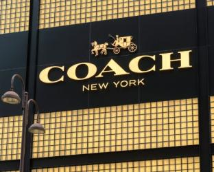 With the Kate Spade acquisition firmly under its belt, Coach,  Inc. is rebranding as Tapestry, Inc. to better represent its growing portfolio of modern luxury and lifestyle brands. The